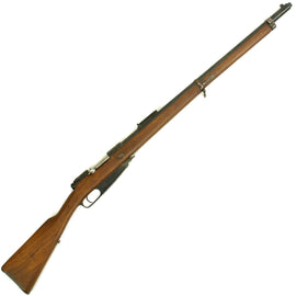 Original German Pre-WWI Gewehr 88/05 S Commission Rifle by ŒWG Steyr dated 1890 - Serial 8516 q