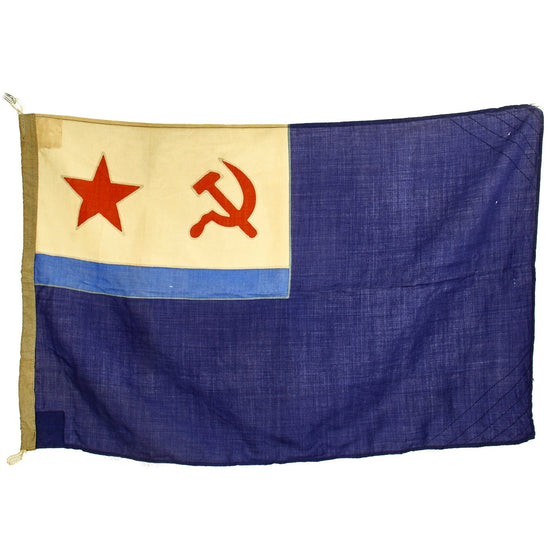 "Original Cold War Soviet Flag - Ensign of Auxiliary Vessels of the Soviet Navy - 25"" x 38"" Original Items"