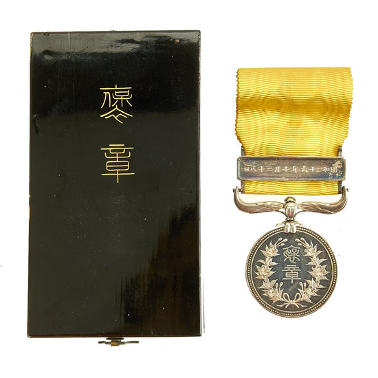 Original Japanese 1961 Named Pure Silver Yellow Named Medal of Honor Original Items