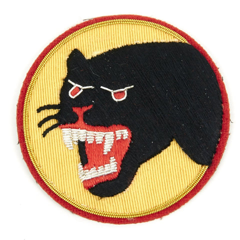 U.S. WWII 66th Infantry Division Shoulder Patch - Black Panther New Made Items