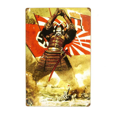 Japanese WW2 Vintage Metal Sign: Samurai Axis Power