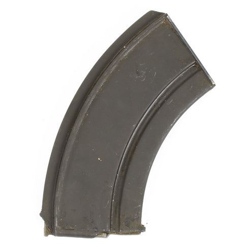 British WWII Bren LMG .303 Thirty Round Box Magazine