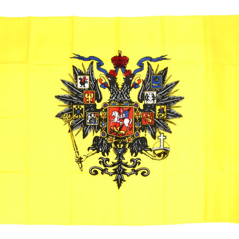 Imperial Russian Double Eagle Flag 3' x5'