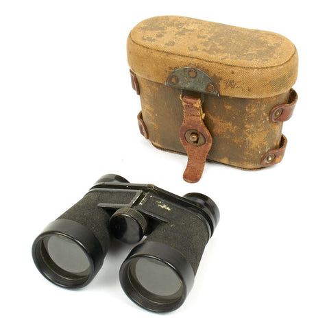 Original WWII Imperial Japanese Binoculars with Tropical Case Original Items