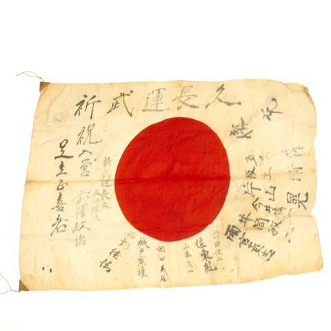 "Original Japanese WWII Hand Painted Good Luck Silk Flag - 40"" x 29"""