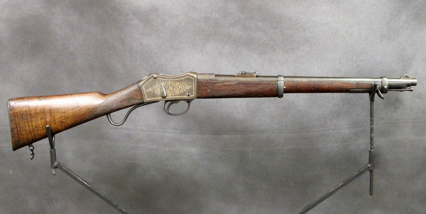 Martini-Henry First Model Cavalry Carbine – International Military
