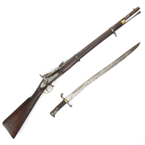 Original British P-1864 Snider type Breech Loading Artillery Carbine and P-56 Saber Bayonet