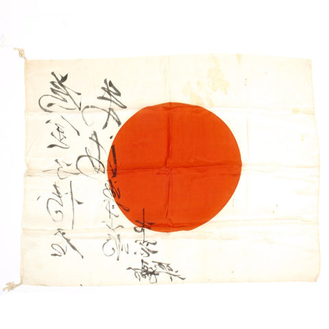 Original Japanese WWII Hand Painted Good Luck Silk Flag - Mr. Tamegana Original Items
