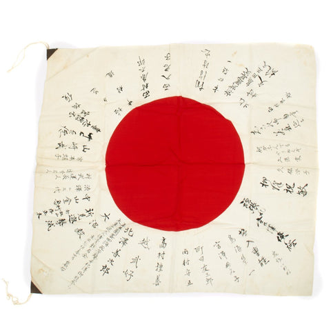 Original Japanese WWII Hand Painted Good Luck Silk Flag Original Items
