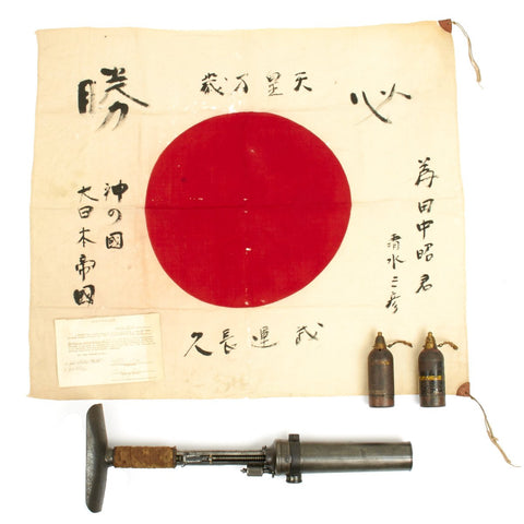 Original WWII Japanese Type 89 Display Knee Mortar, Two Inert Rounds, Good Luck Flag and USGI Bring Back Trophy Certificate