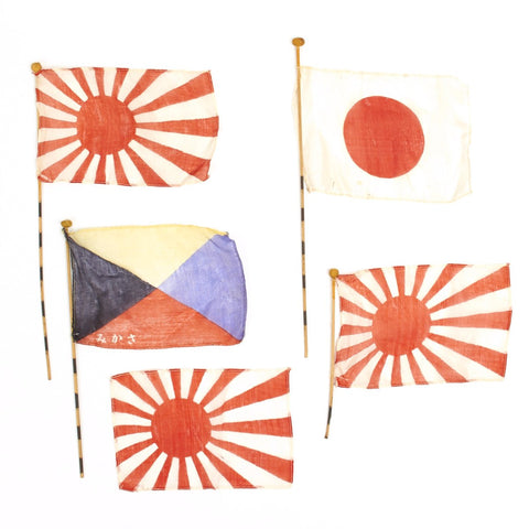 Original WWII Japanese Parade Victory Flag Collection