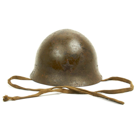 Original Japanese WWII Tetsubo Army Combat Helmet with Complete Liner and Chinstrap Original Items