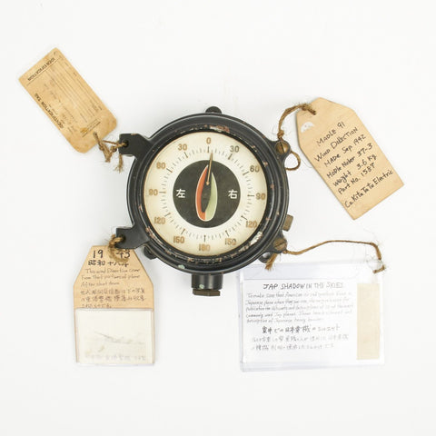 Original Japanese WWII Type 97 Heavy Bomber Wind Direction Instrument - Dated 1942