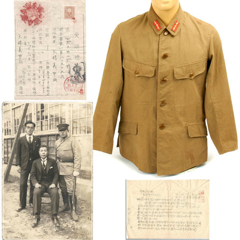 Original WWII Imperial Japanese Named Sergeant Major Tunic with Photo Original Items