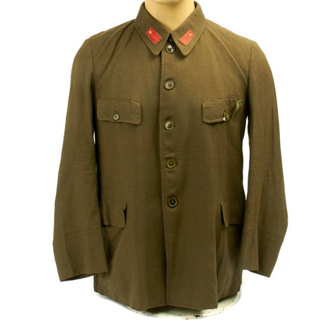 Original WWII IJA Imperial Japanese Army Tunic