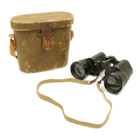 Original WWII Imperial Japanese 7x7.1 Binoculars by ToKo with Tropical Case and Neck Strap
