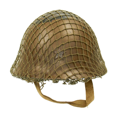 Original Japanese WWII Tetsubo Army Combat Helmet with Complete Liner and U.S. Helmet Net Original Items