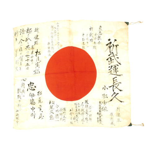 "Original Japanese WWII Hand Painted Good Luck Flag with Temple Stamps - (33"" x 30"") Original Items"