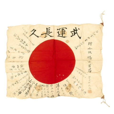 "Original Japanese WWII Hand Painted Good Luck Flag with Temple Stamp - (35"" x 27"") Original Items"