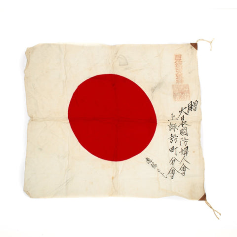 Original Japanese WWII Hand Painted Good Luck Silk Flag - Town of Suwa 1944 Original Items