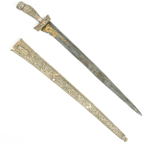 Original 19th Century Malayan Piso-Pendang Silver Mounted Sword