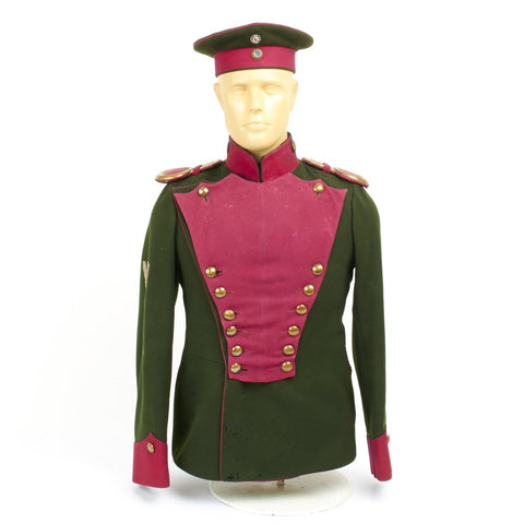 Original German WWI 1st Bavarian Uhlan Regiment Uniform Set - Tunic and Cap