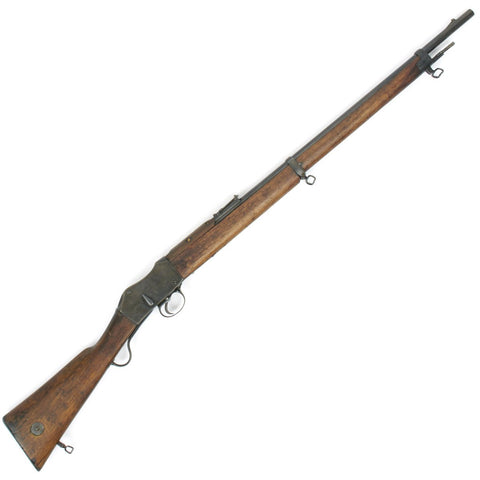 Original British .303 P-1895 Martini-Enfield Mk I Rifle - Dated 1895 Original Items