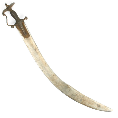 Original Indian Tulwar Battle Sword - Circa 1790