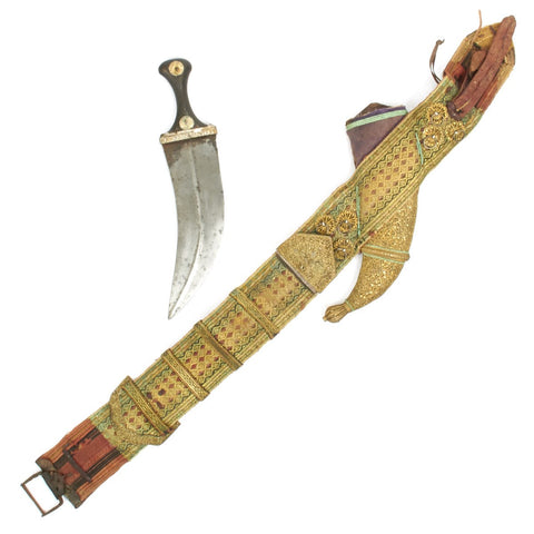 Original 19th Century Arabian Janbiya Dagger with Scabbard and Belt