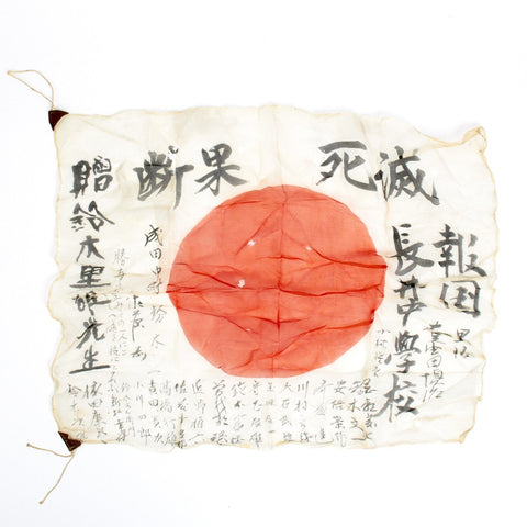 Original Japanese WWII Hand Painted Good Luck Raw Silk Flag