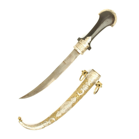 Original 1880 Moroccan Jambia Dagger Adorned in Silver and Brass