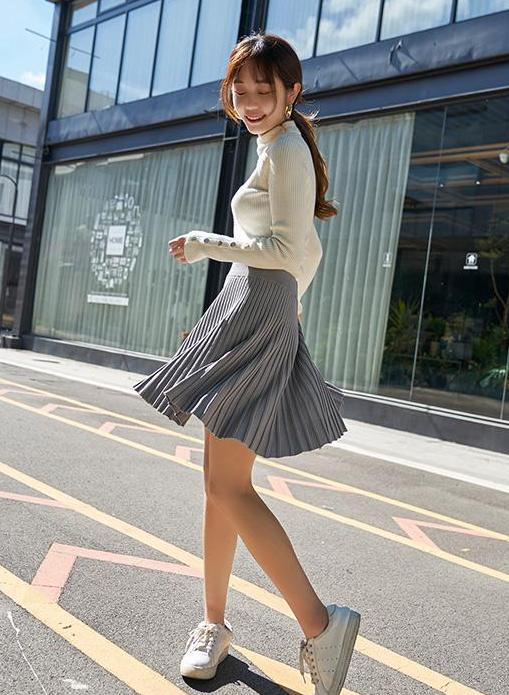 Sharrie Skirt (Grey)