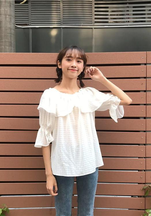 Janice Top (White)
