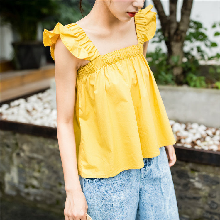 Avril Top (Yellow)