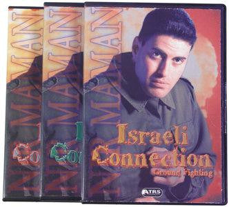 Israeli Connection DVDs - Nir Maman