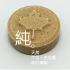 Pure Ginseng Maple Sugar Candy - 純花旗蔘楓樹糖 25g - mcot