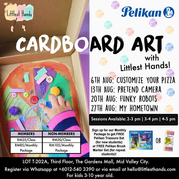 CARDBOARD ART AUGUST CLASSES