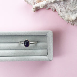 18ct gold and amethyst stacking ring, silver, handmade jewellery by AB Jewellery, Goldsmith