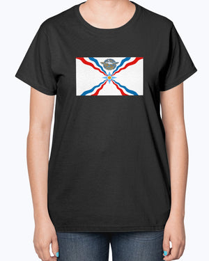 Flag of Assyrian Nation Apparel