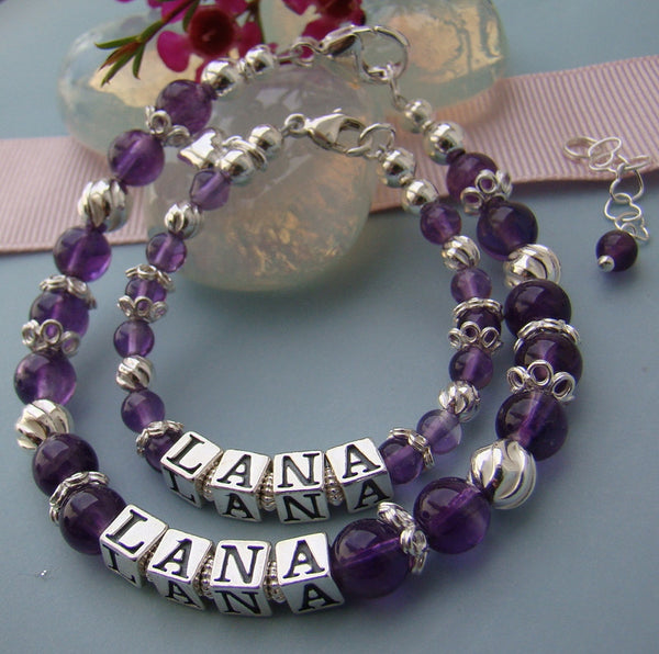 Mother and Daughter Amethyst February Gemstone Birthstone Name Bracelets