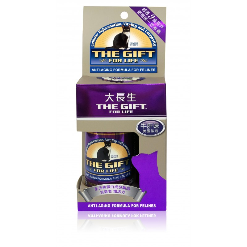 The Gift for Life®大長生【貓用】全天然植物精華素 - 60 粒
