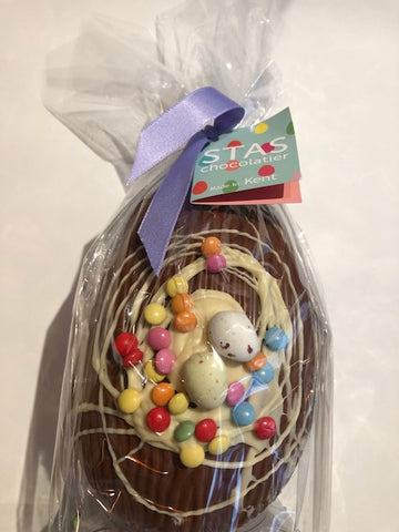 200g Milk Chocolate Nest Egg SOLD OUT
