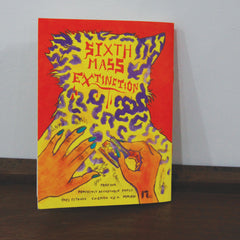 Sixth Mass Extinction - Ines Estrada | Perfectly Acceptable Press | Perfectly Acceptable Press | Chicago at Sustain - Gallery and Shop - Chicago, IL