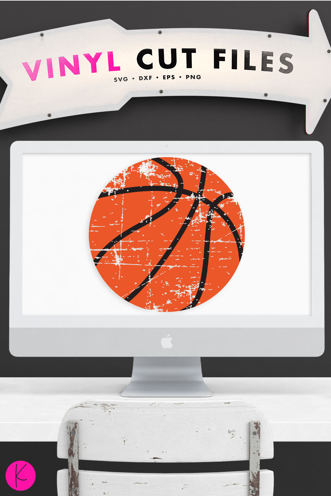 Distressed Basketball | SVG DXF EPS PNG Cut Files