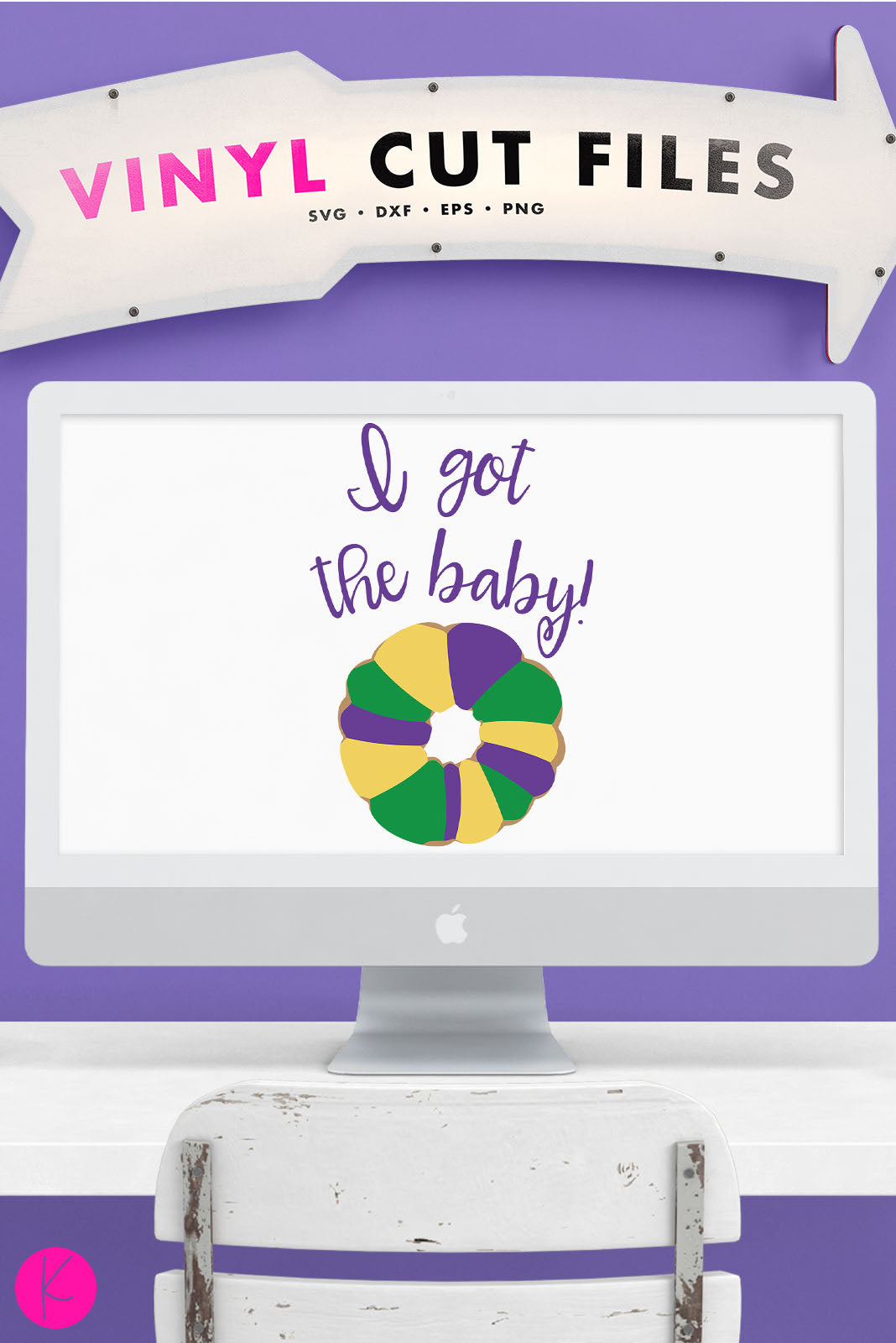 I Got the Baby! | SVG DXF EPS PNG Cut Files