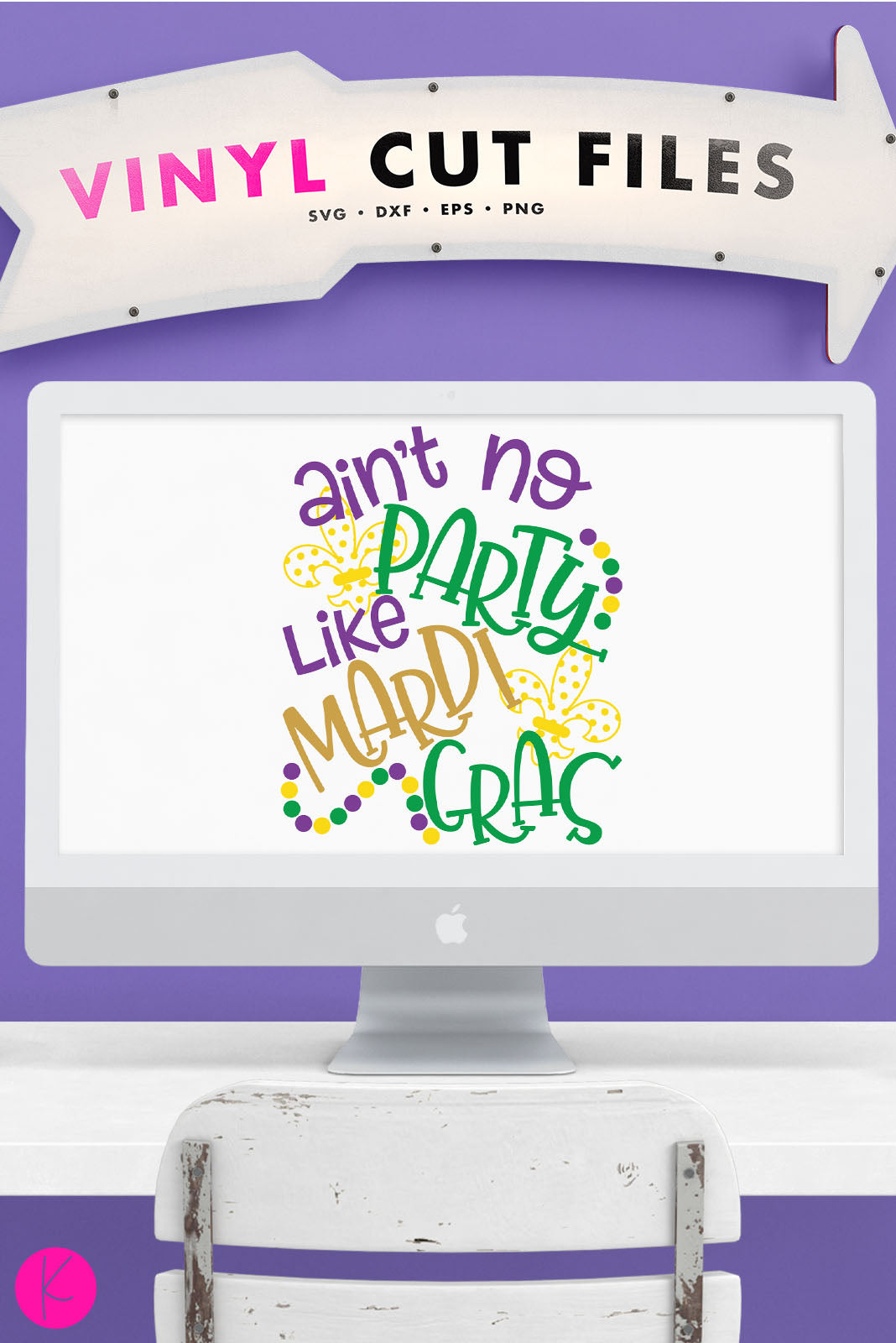 Ain't No Party Like Mardi Gras | SVG DXF EPS PNG Cut Files