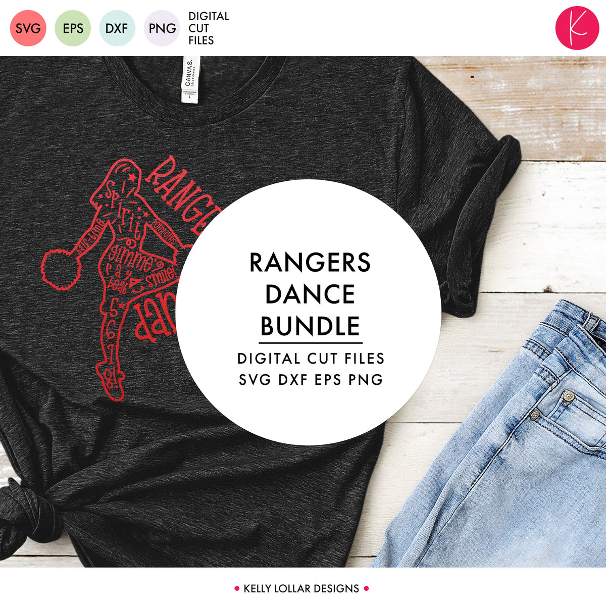 Rangers Dance Bundle | SVG DXF EPS PNG Cut Files