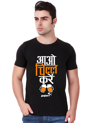 Aao-chill-kare-T-Shirt-for-Men---Gajari---for-Black-front