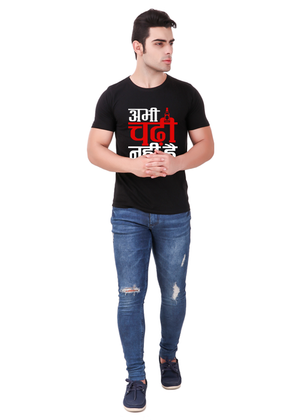 Abhi-Chadhi-Nahi-Hai-Funny-T-Shirt-for-Men---Gajari-full