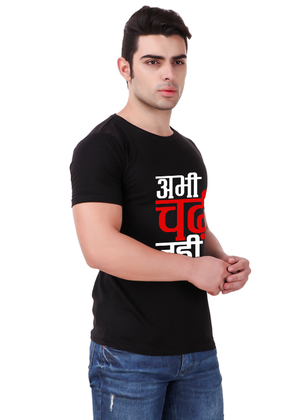 Abhi-Chadhi-Nahi-Hai-Funny-T-Shirt-for-Men---Gajari-right